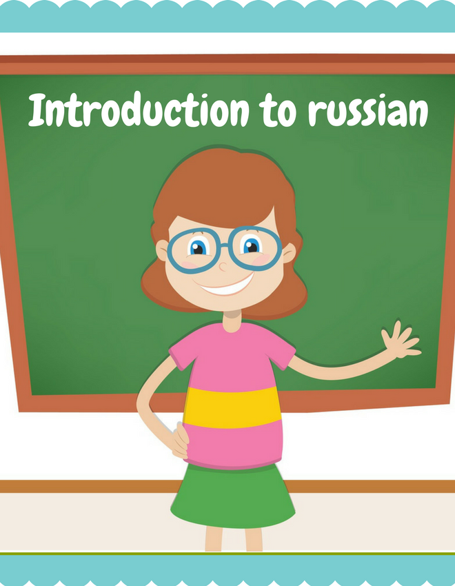 Introduction to russian